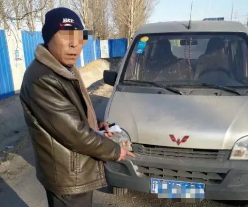 面包车司机酒驾被查 罚款2000元、驾驶证暂扣6个月